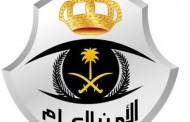 شرطة عسير تضبط 1026 مجهولاً ومخالفاً لأنظمة الإقامة والعمل