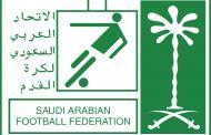إعلان حكام مواجهات دور نصف النهائي لمسابقة كأس خادم الحرمين الشريفين لكرة القدم