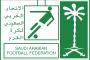جمرك مطار الملك عبدالعزيز الدولي يُحبط محاولتي تهريب أكثر من 1.2 كجم من مادة الهيروين