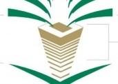 اللجنة العامة للانتخابات البلدية تعلن اكتمال الاستعدادات لانطلاق المرحلة الأولى من الانتخابات