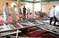 الناطق الإعلامي لصحة الشرقية : عدد المصابين المنومين لتلقي العلاج في مستشفيات المنطقة نتيجة الانفجار الآثم انخفض إلى ( 23 ) مصاباً