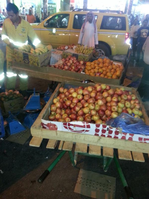 أمانة الرياض تضبط 4 منازل شعبية تستخدم لتخزين الخضروات والفواكه