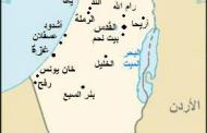 قوات الاحتلال الإسرائيلية تعتقل شابًا من بيت أمر وتنصب حواجز في مداخل مدينة الخليل
