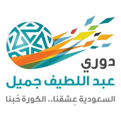 الشعلة والعروبة يودعان دوري المحترفين السعودي