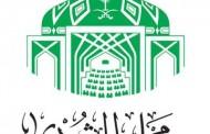 مجلس الشورى يطالب بدمج بدل التدريس الجامعي في أصل الراتب