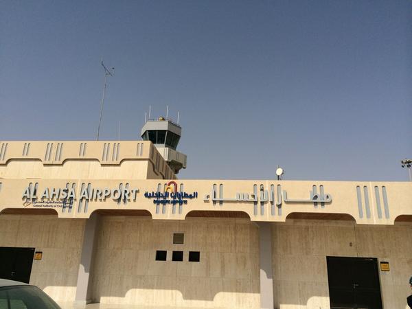 هيئة الطيران المدني تمنح شركة النيل للطيران حق التشغيل الدولي من مطار الأحساء الإقليمي إلى مطار القاهرة الدولي