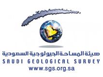 هيئة المساحة الجيولوجية تعلن اكتشافاً كبيراً لمعدن النحاس (البورفيري) في محافظة الدوادمي