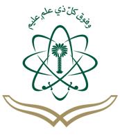 16 طالباً بتبوك يدخلون اختبارات التسريع في وزارة التعليم