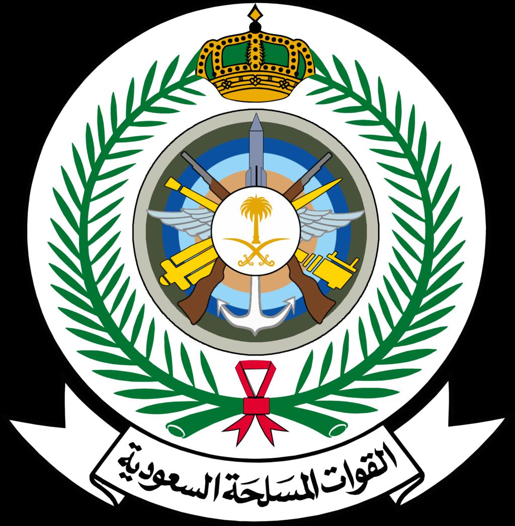 وزارة الدفاع تعلن بدء التسجيل في كلياتها العسكرية
