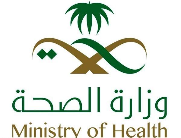 المديرية العامة للشؤون الصحية بمنطقة مكة المكرمة توضح ملابسات وفاة طفلة بمستشفى الملك فيصل