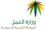 استشهاد اثنين من رجال الشرطة البحرينية في تفجير ارهابي بمنطقة سترة