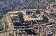 مستوطنون يهود يقتحمون المسجد الأقصى المبارك