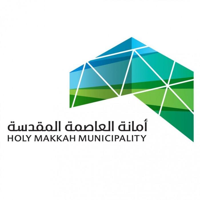 بلدية الشوقية الفرعية بمكة المكرمة تزيل مخططاً عشوائياً