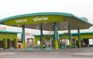 ساسكو تكمل توقيع عقد تسهيلات مع بنك ساب بقيمة 150 مليون ريال