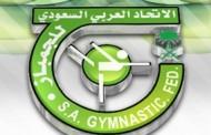 اتحاد الجمباز يختتم موسمه ببطولة التحدي