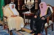 أمير منطقة الباحة يستقبل الشيخ المغامسي