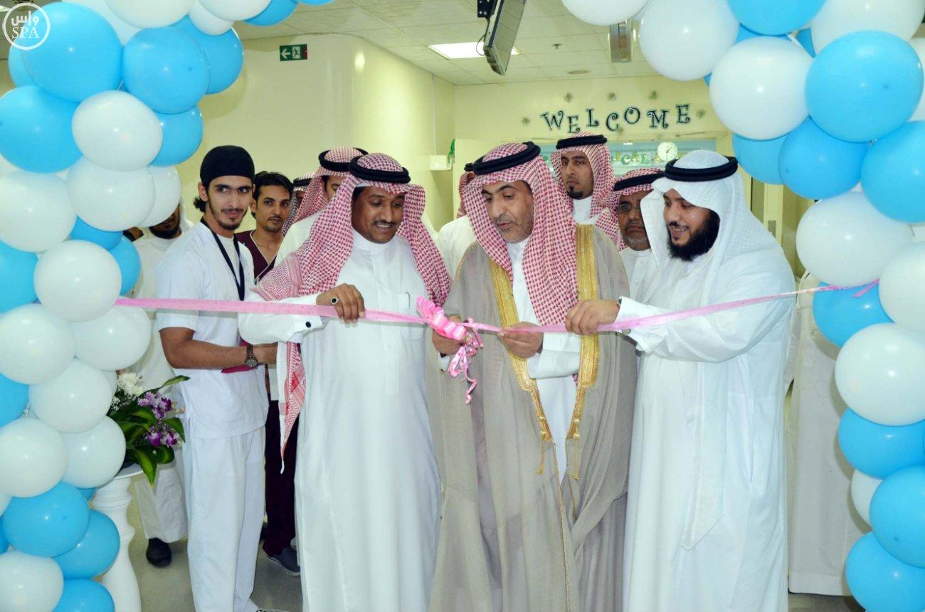 افتتاح قسم جراحة العظام والمخ والأعصاب في مستشفى ينبع العام