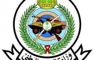 إستشهاد جنديين سعوديين إثر تعرض بعض المراكز الحدودية في ظهران الجنوب لقذائف عسكرية من داخل الأراضي اليمنية