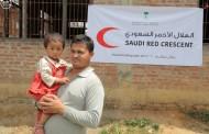 المملكة تقدم أكثر من 190 طنًا من المساعدات الإغاثية للنيبال