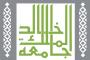 وزارة العمل تغلق 90 محلا خالفت قرارات تأنيث المحلات النسائية في الرياض