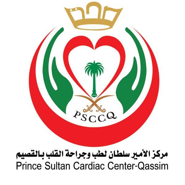 مركز القلب في القصيم يعلن عن بدء التسجيل في دبلومي تمريض القلب والعناية المركزة