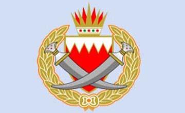الأمن البحريني يحبط عملية تهريب مواد متفجرة شديدة الخطورة