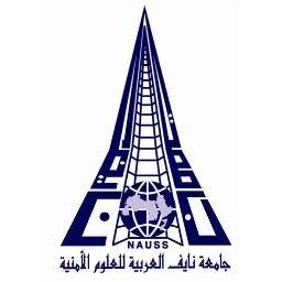 جامعة نايف العربية تنظم الملتقى الأول لأمن وسلامة الآثار والمنشآت السياحية بالطائف