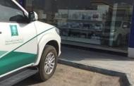 ضبط وحجز 943 ثلاجة مخالفة للمواصفات السعودية