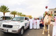 أمير منطقة نجران يوجه بتسهيل رحلة مسيرة الحزم للمواطن حمير الفهادي
