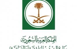 عام / محافظ محايل يطالب المجلس البلدي بمتابعة المشروعات ميدانيا