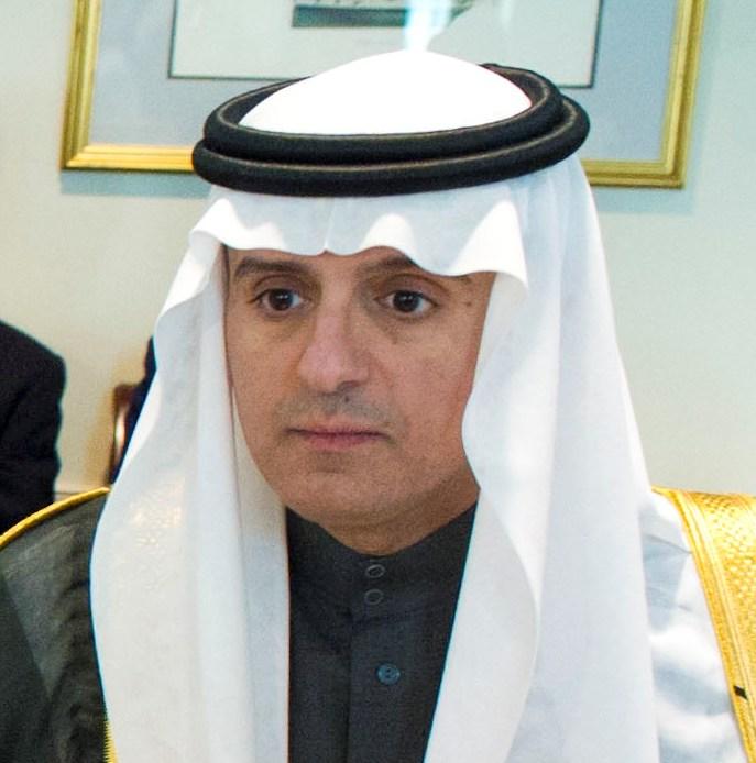وزير الخارجية السعودي يصل الدوحة