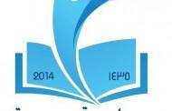 جامعة جدة تعلن عن وظائف محاضر ومعيد بكلية العلوم والآداب