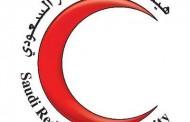 عام / الهلال الأحمر بالباحة يتلقى 33 بلاغاً خلال ثلاثة أيام